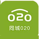 同城O2O系统
